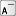 smaller text